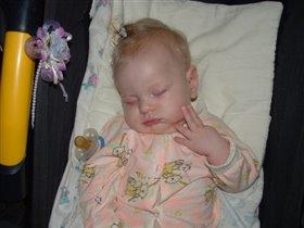 Вика сладко спит