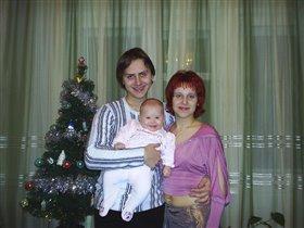 Счастливая семья и ёлочка моя!