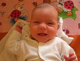 Первая осмысленная улыбка!