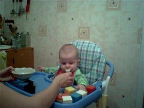 Я кушаю