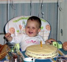 С тортом