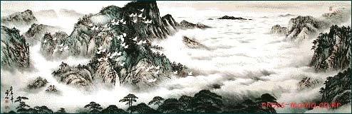 Горы в дымке