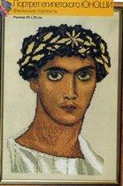 Портрет египетского юноши