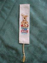 Newton Bookmark