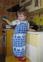 Мама я помогу тебе вымать посуду...