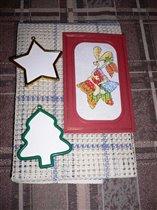 И еще один подарок тети Саши-Александрины !