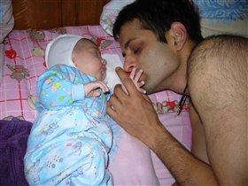 Аиша и папа