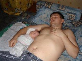 Как сладко спится рядом с папой.