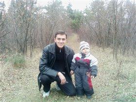 А это Богдан с папой:)