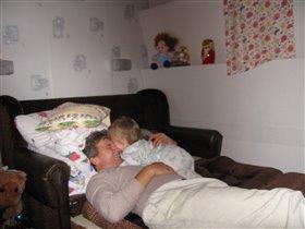 страстные Дашкины поцелуи перед сном!!!