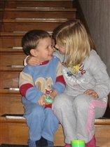 младший брат и старшая сестра