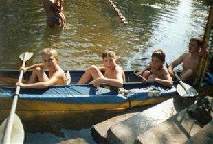Трое в лодке, по бокам -мои