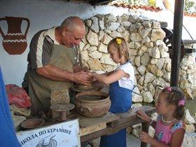 мастер-класс (болгария)