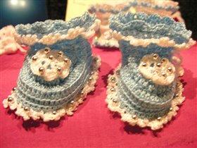 Голубые пинетки