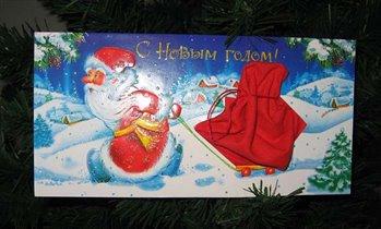 143 - от  Christmas Cat  для Лёнка и Донька