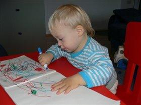 Я рисую, я тебя рисую...