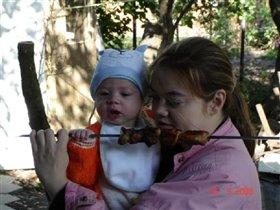 Мама, я тоже шашлык буду кушать!!!
