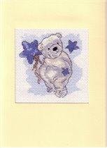 Mишка Bubble - открытка