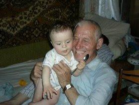 прадедушка: 'Наконец-то правнук, а то одни внучки!'