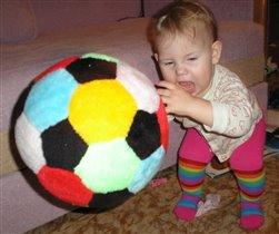 Лови-и-и мячик...