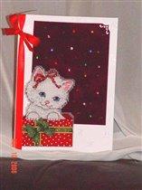 Новогодняя открытка от Юли77