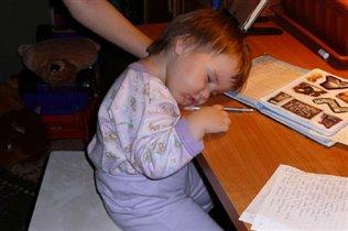 Устал учиться!!!