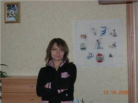 Марианна и ее робин :-)