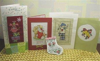 Вышитые открыточки от Оли-Aliola, Валечки-Валькирии, Машеньки-Мурркиной:), Кристины Fairy и сапожок удачи-Лады