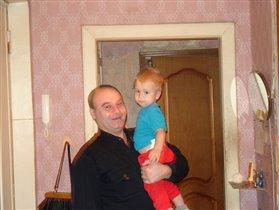 Максим и папа