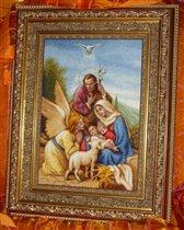 Святое семейство от Стоянки Ивановой