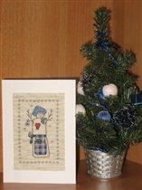 славная открыточка от Машуньки-Мурркиной:)