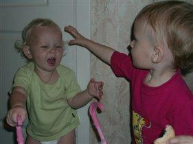 Руки прочь! Я не в настроении!!! )))