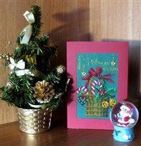 новогодняя открыточка в подарок Лене-Klera