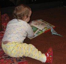Учимся читать вместе!!