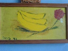 3 банана и ...роза