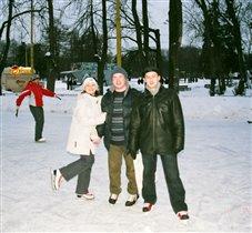 Я , Lishka (муж) и Максим (Ассоль)