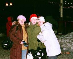 Фотос, Лишка и я