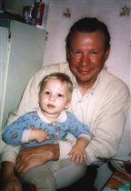 Вождь краснокожих со своим бледнолицым внуком