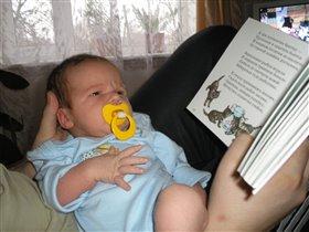 Перед сном я люблю почитать