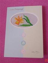открытка 'Весеннее настроение'
