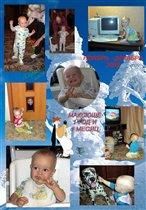 Ноябрь - декабрь 2005.