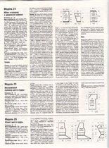 описание из ВВХ 2004-02 мод 25