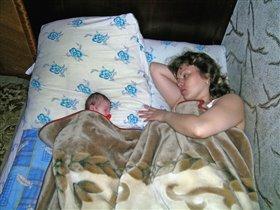 А с мамой спать надежнее