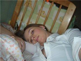 Ах, как сладко спать вместе с мамочкой!