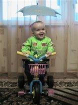 ура! У меня велосипед!