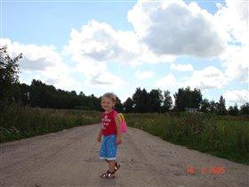 На веселую прогулку отправляюсь я одна:)