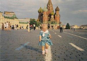 А я бегу гуляю по Москве!