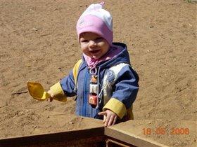 Люблю песочницу