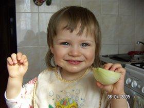 И не яблоко, не фрукт - абажаю ...кушать лук !