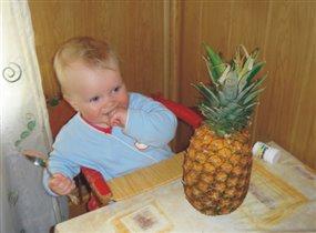 А ананасы ложкой едят?